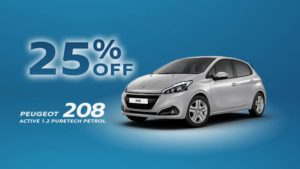 peugeot-208-active-aluminium-delivery-mileage-price-an