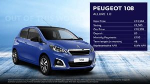 108 Allure · £193 per month with £0 deposit