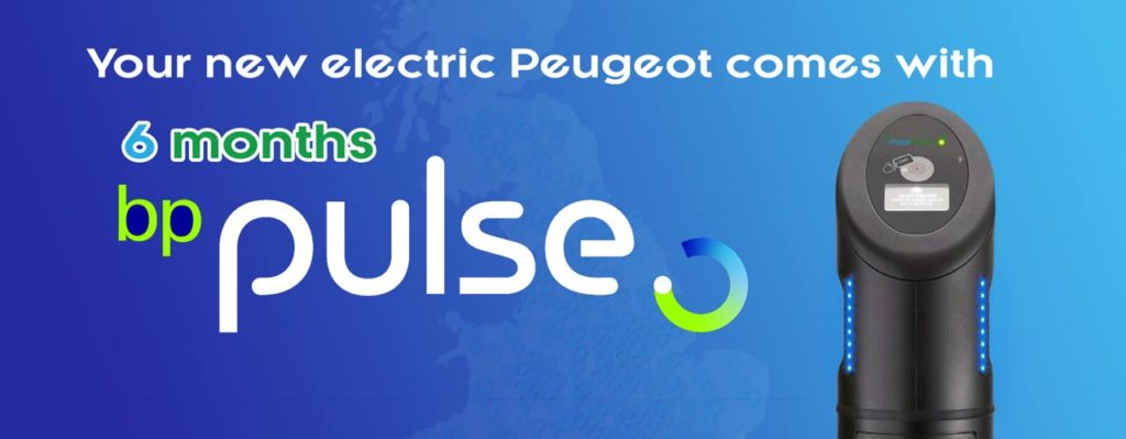 bp-pulse-offer-renewable-block
