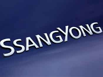 ssangyong-reading-terms-conditions