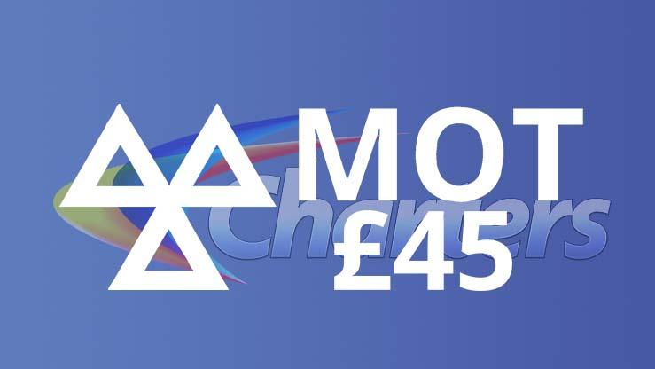 low-price-mot-tilehurst-reading-berkshire-garage-an