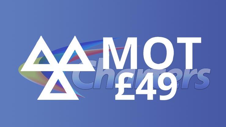 low-price-mot-tilehurst-reading-berkshire-new-an