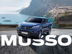new-musso-pickup-2018-latest-details-nwn
