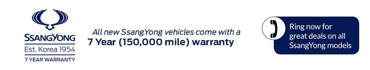 new-ssangyong-warranty