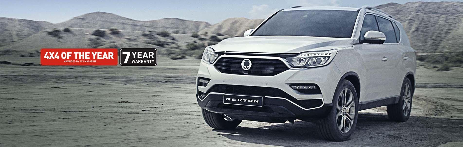 ssangyong-rexton-seven-year-warranty-sli