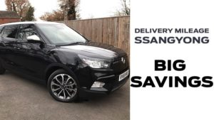 Save  £2355 on Delivery Mileage Tivoli 1.6D ELX Style (17MY)