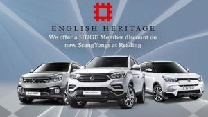 english heritage-members-ssangyong-discount-2021an