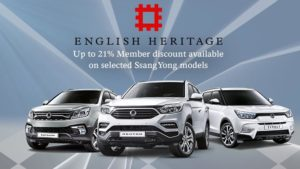 english-heritage-membership-discounts-ssangyong-cars-3-an