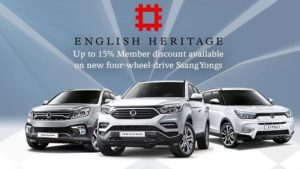 english-heritage-membership-discounts-ssangyong-cars-an
