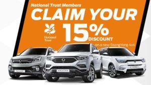 national-trust-member-benefits-ssangyong-car-discount-an