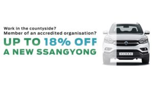 ssangyonguk-countryside-car-pickup-discounts-18-percent-an