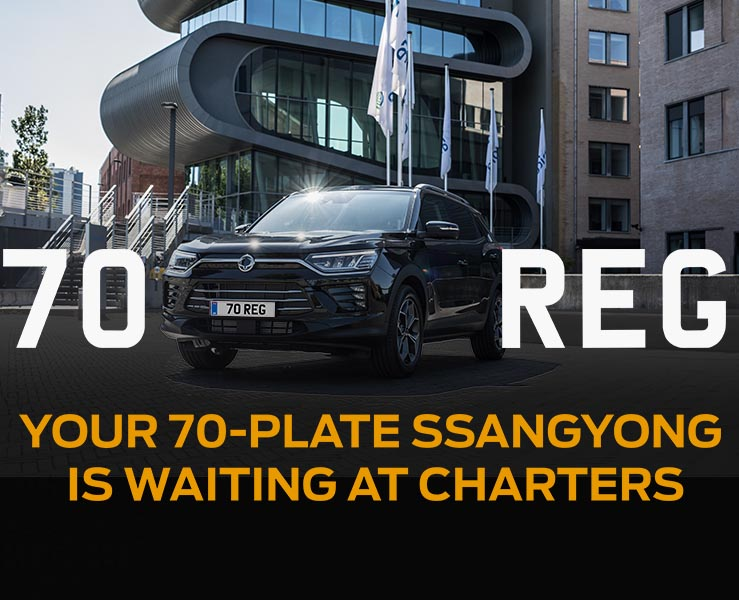order-your-70-plate-ssangyong-from-charters-reading-goo