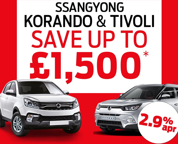 save-up-to-1500-on-ssangyong-tivoli-and-korando-goo