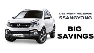 Save  £2000 on Delivery Mileage Korando LE Automatic