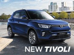 whats-new-about-new-ssangyong-tivoli-nwn