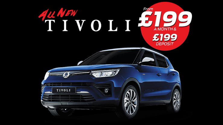 Personal Contract Purchase | £349 deposit contribution on the New Tivoli EX 1.2-litre Petrol Manual