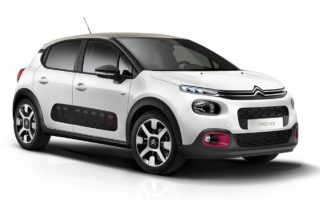 new-citroen-c3-elle-special-edition-front-profile