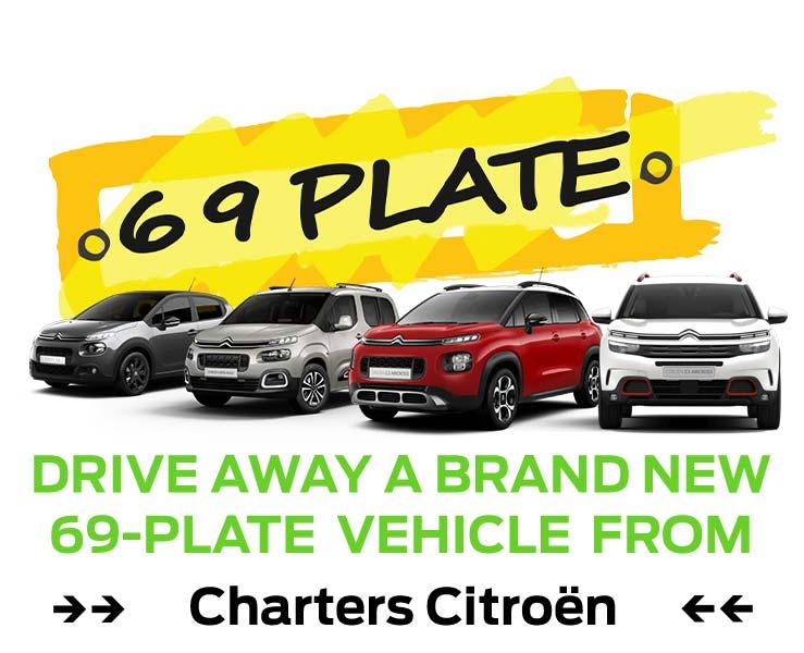 69-plate-citroen-cars-vans-for-sale-aldershot-goo